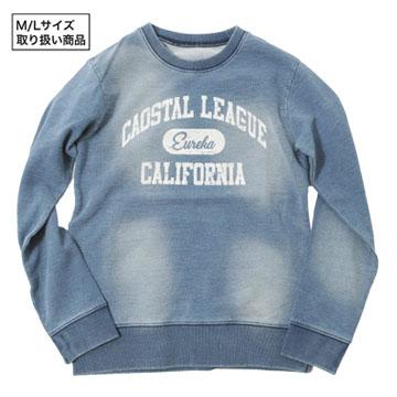 322ef1e83949b GLAZOS - 120〜160cm、170cmの男の子のための子供服、キッズ・ジュニア ...
